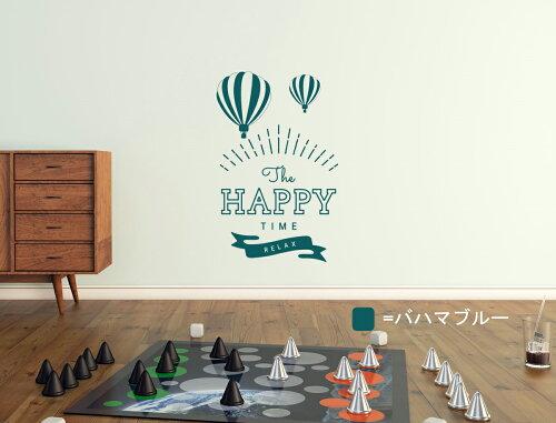転写タイプ【HAPPYTIME】30cm*30cm/カラー:ミント/ターコイズブルー/シクラメン/ハイウェイブルー/バハマブルー
