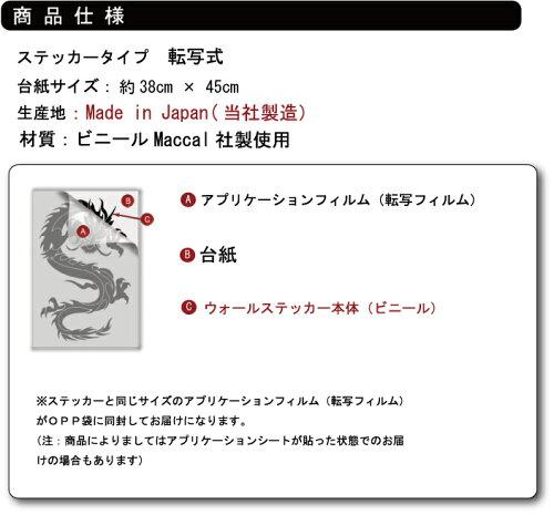 転写タイプ【スウィートドリーム】38cm*45cm/カラー:ハイウェイブルー&パールグレイ
