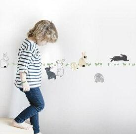 ウォールステッカー MIMI'lou【ラビットインウッズ】子供部屋 こども ウォールステッカー 壁シール こども部屋 キッズ