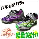 スーパースター バネのチカラ 男の子 キッズ スニーカー SS J721 レインボー 子供靴 運動靴 通学靴 ムーンスター 子供…