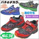 スーパースター バネのチカラ 男の子 幅広 甲高 ワイド キッズ スニーカー SS J785 3e (EEE) 子供靴 運動靴 通学靴 ム…
