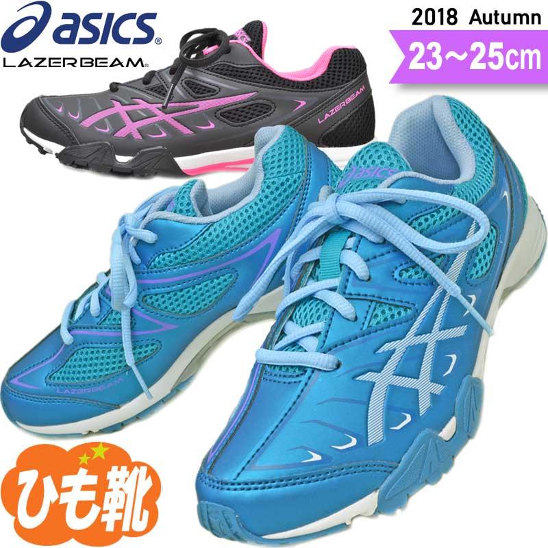 レーザービーム アシックス ジュニア 女子 靴 紐靴 2018 スニーカー 1154A004 23 23.5 24 24.5 25