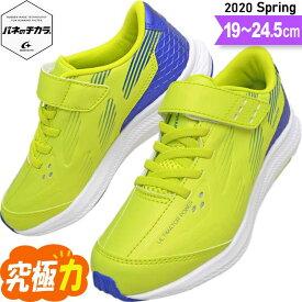 【2020 春の新作】スーパースター バネのチカラ 男の子 2E キッズ ジュニア スニーカー 子供 靴 SS J956 ライム 19〜24.5