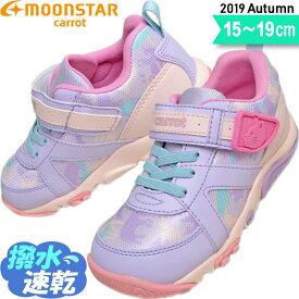 【2019 秋の新作】ムーンスター キャロット 女の子 キッズ スニーカー 子供靴 CR C2248 パープル 15〜19