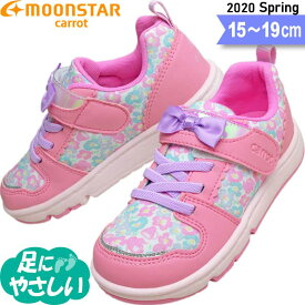 【2020 春の新作】ムーンスター キャロット 女の子 キッズ スニーカー 2E 子供 靴 CR C2263 ピンク 15〜19