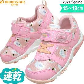 ムーンスター キャロット 女の子 キッズ スニーカー 2E 子供 靴 CR C2283 ピンク 15〜19