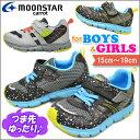 ムーンスター キャロット 男の子 キッズ スニーカー CR C2170 子供 靴 運動靴 通学靴 子供靴