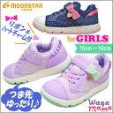 ムーンスター キャロット 女の子 子供靴 キッズ スニーカー 子供 靴 運動靴 通学靴 CR C2191