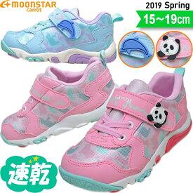 ムーンスター キャロット 女の子 2019 春夏 キッズ スニーカー 子供靴 CR C2233 15 15.5 16 16.5 17 17.5 18 18.5 19