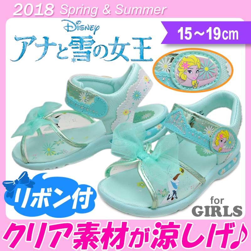 ムーンスター ディズニー サンダル キッズ 女の子 2018 アナ雪 DN C1215 ミント 15 16 17 18 19