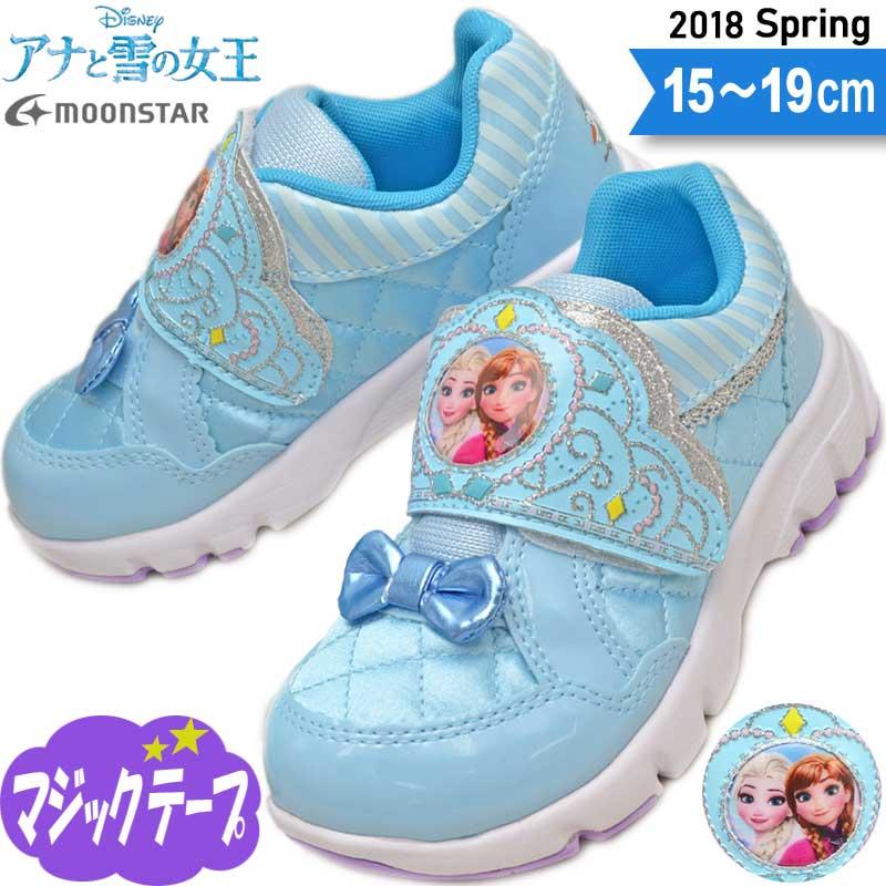 ムーンスター ディズニー アナと雪の女王 女の子 2018 キッズ ジュニア スニーカー 子供 靴 DN C1217 サックス 15 16 17 18 19
