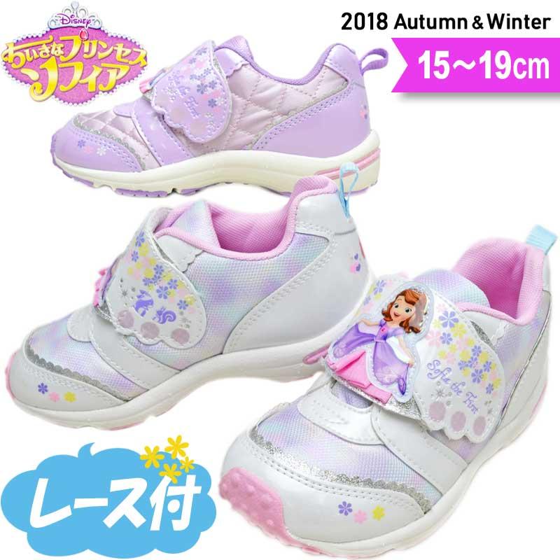 ディズニー プリンセス ソフィア 女の子 2018 秋冬 キッズ スニーカー 子供靴 DN C1218 15 16 17 18 19