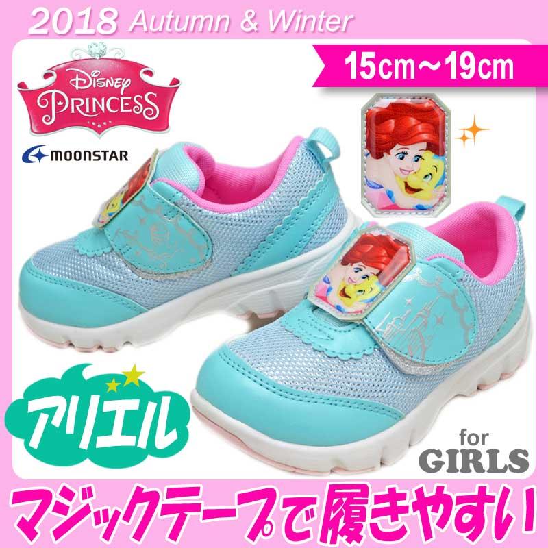 ディズニー プリンセス アリエル 女の子 2018 秋冬 キッズ スニーカー 子供靴 DN C1221 ミント 15 16 17 18 19