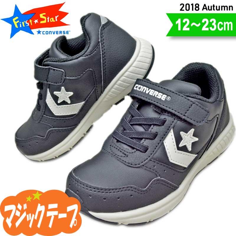 コンバース キッズ ハイカット スニーカー 2018年 秋冬 子供 靴 KIDS WV SL ブラック ホワイト 17 18 19 20 21 22 23