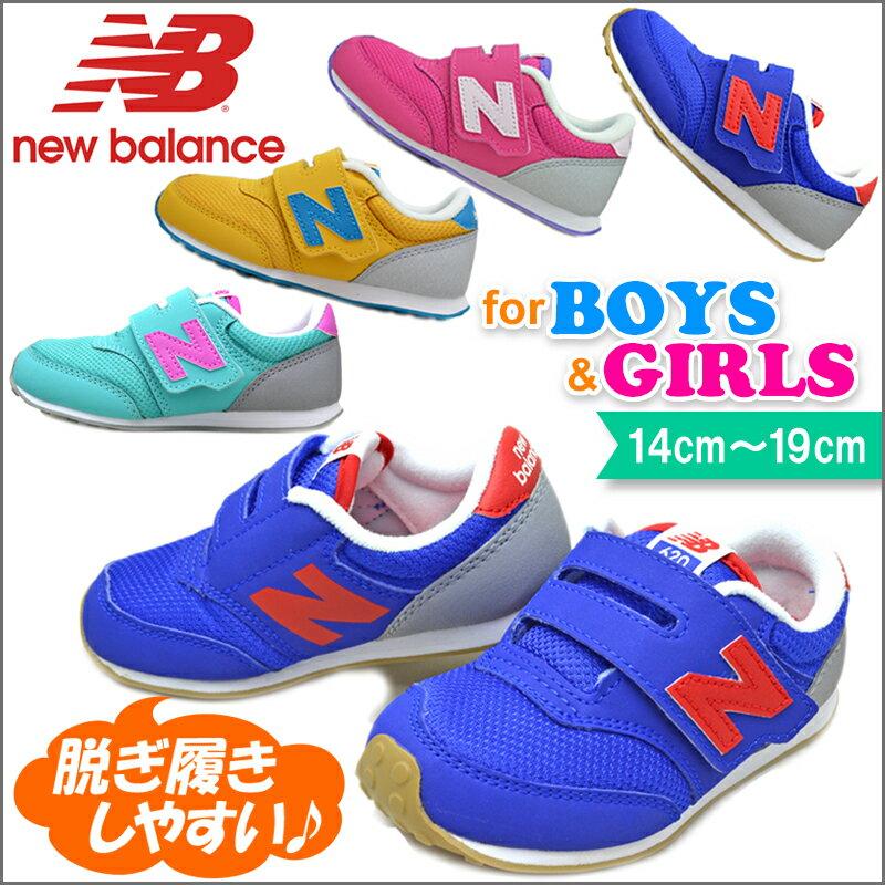 ニューバランス キッズ スニーカー 男の子・女の子向け new balance kids K620 子供 靴 通学靴 運動靴 子供靴 送料無料