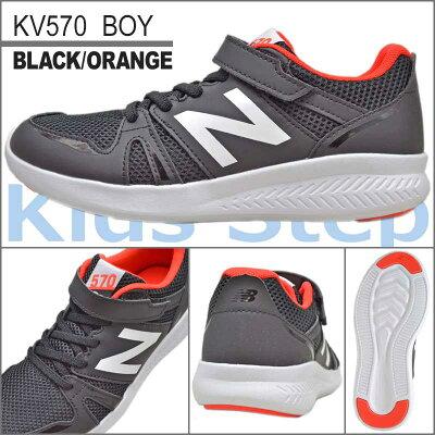 KV570
