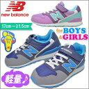 ニューバランス キッズ 996 子供靴 ジュニア スニーカー 男の子・女の子向け 子供 靴 運動靴 KV996 送料無料
