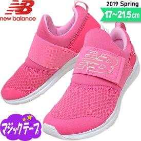 ecee4ad60f781 ニューバランス キッズ ジュニア スニーカー スリッポン 2019 春夏 女の子 子供 靴 NEW BALANCE プレマス POPRESPN ピンク