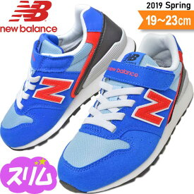 cbaf80dbe3732 ニューバランス キッズ スニーカー 996 ジュニア シューズ 男の子 女の子 子供 靴 YV996 BLR BLUE/RED ブルー