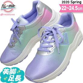 【2020 春の新作】ムーンスター ニーモ 女の子 小学生 ジュニア スニーカー 軽量 子供 靴 NM J001 レインボー 22〜24.5