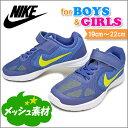 ナイキ (NIKE) キッズ スニーカー レボリューション 3 PSV 819414 男の子 女の子 にも。 子供 靴 運動靴 通学靴 子供靴