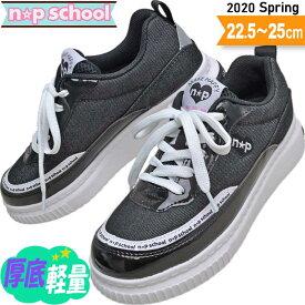 【2020 春の新作】ニコプチ スクール 女の子 小学生 キッズ ジュニア おしゃれスニーカー 子供 靴 紐靴 NPS0140 ブラック 22.5〜25
