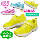 瞬足 レモンパイ 女の子 キッズ スニーカー LEJ3500 俊足 子供 靴 運動靴 通学靴 シュンソク (syunsoku) 子供靴