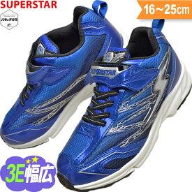 スーパースター バネのチカラ 3e 男の子 幅広 子供靴 キッズ ジュニア スニーカー 小学生 運動靴 SS J817 アクア 16〜25