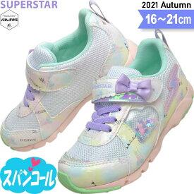 スーパースター バネのチカラ 女の子 小学生 キッズ スニーカー 子供 靴 SS K1060 マルチ 16〜21