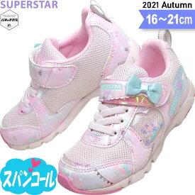 スーパースター バネのチカラ 女の子 小学生 キッズ スニーカー 子供 靴 SS K1060 ピンク 16〜21