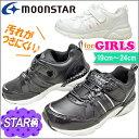 ムーンスター 女の子 子供靴 キッズ スニーカー 運動靴 通学靴 子供 靴 SG J468