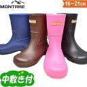 子供 長靴 キッズ 女の子 男の子 アキレス モントレ レインブーツ ロング 防水 雨靴 靴 SCB1070 14 15 16 17 18 19