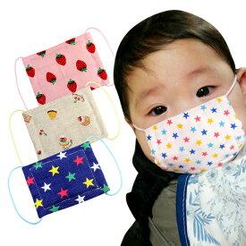 【赤ちゃん用】ガーゼマスク(0歳〜2歳用)