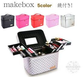 メイクボックス 4トレイ バニティケース メイクポーチ コスメボックス 鏡付き 大容量 持ち運び 黒 コスメ 化粧ボックス 化粧ケース コスメポーチ