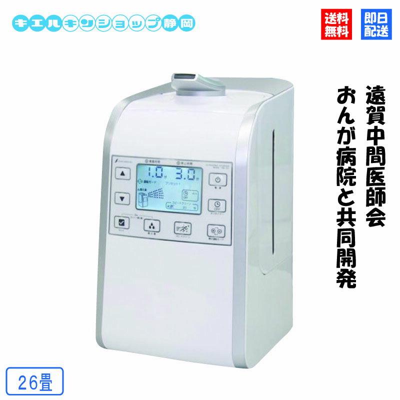 キエルキン 専用 加湿器 26畳用 次亜塩素酸水溶液 噴霧器