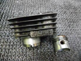 【中古】 HONDA ホンダ AC16-130 APE50 エイプ50 エンジンヘッド 腰上 49? ピストン付 / ZH2-583