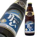 ● 地ビール 月山 ピルスナー 330ml 酒田地区では当店のみの限定販売