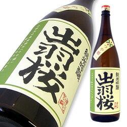 ● 出羽桜 純米吟醸 つや姫 限定品 720ml 上品な米の甘味が感じられる、やさしく、澄んだ味の酒。米の甘味が感じられますので、冷たくヒヤしてすっきりと。【楽ギフ_のし宛書】【楽ギフ_メッセ入力】