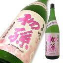 ● 初孫 純米大吟醸 美咲 みさき 限定品 1800ml さわやかな吟醸の香りと軽やかで綺麗な味わい。お得な価格の純米吟醸…