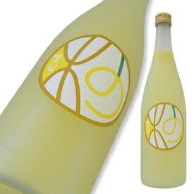 ● 高知県産のゆず果汁を贅沢につかった日本酒ベースのリキュール。上喜元 ゆずしゅ 720ml 楽ギフ_のし宛書】【楽ギフ_メッセ入力】