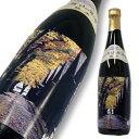 ● 地酒 山居倉庫 純米 栄光冨士 720ml 栄光冨士の特徴の上品さが感じられます。淡麗で和食との相性が良い純米酒。 【…