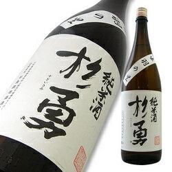 ● 杉勇 純米酒 出羽の里 720ml 飲み飽きしないほんのちょっとだけ贅沢な日常酒【楽ギフ_のし宛書】【楽ギフ_メッセ入力】