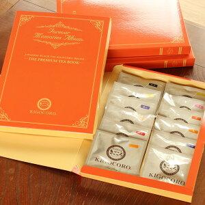 SMART TEA BOOK 【ハピネス】 バラエティギフト 【送料無料】きごころ 紅茶 和紅茶 ティーバッグ 国産紅茶 お茶 ティー 健康 詰め合わせ 贈り物 プレゼント お礼 内祝い 出産祝い ホワイトデー