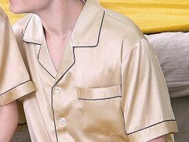シルク100%パジャマ メンズ【無地】半袖 金色 ゴールド【送料無料】父の日 敬老の日 プレゼント ギフト【smtb-KD】あす楽対応
