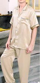 シルク100%パジャマ 半袖メンズ ストライプ 金色ゴールド 絹100% 紳士【送料無料】父の日 敬老の日 プレゼント ギフト【smtb-KD】【楽ギフ_包装選択】あす楽対応【RCP】