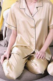 19匁シルク100%パジャマ 半袖(金色)【無地】 絹100% レディース llゴールド【送料無料】母の日 敬老の日 プレゼント ギフト【smtb-KD】【楽ギフ_包装選択】あす楽対応【RCP】紳士用と合わせてペアパジャマに