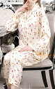 シルク100%パジャマ レディース 長袖 夜空柄 アイボリー サテン ルームウェアll【送料無料】母の日 プレゼント ギフト【smtb-KD】【楽ギフ_包装選択...