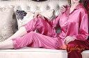 シルク100%パジャマ レディース 長袖 無地 ショッキングピンク サテン ルームウェアll【送料無料】母の日 敬老の日 …