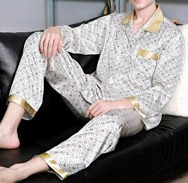 シルクパジャマ メンズ 長袖 シルク100% アート柄 金色ゴールド【送料無料】父の日 敬老の日 プレゼント ギフト【smtb-KD】あす楽対応【RCP】