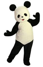 【レンタル】着ぐるみ パンダ (パンダやんA-316) 大人用 動物 貸し出しイベント用 パンダコスチューム ★1日使用★